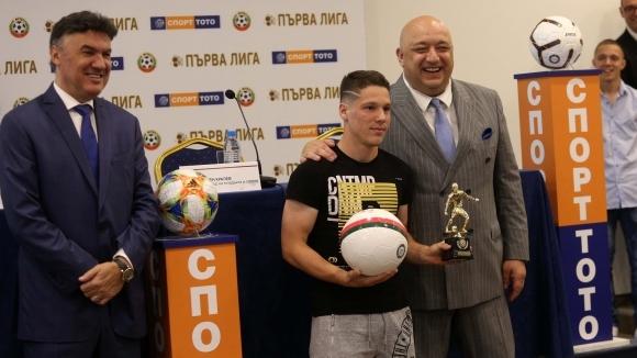 Снимка: Наградиха най-добрите футболисти в юношеските групи до 15, 17 и до 19 години