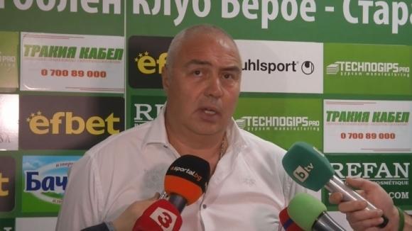 Снимка: Валентин Грудев: Целта е Лига Европа, но ще бъде трудно
