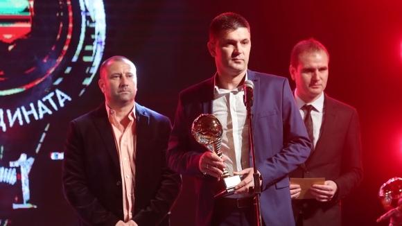 Димитър Стоянов и Мартин П. Петков, за които се твърдеше
