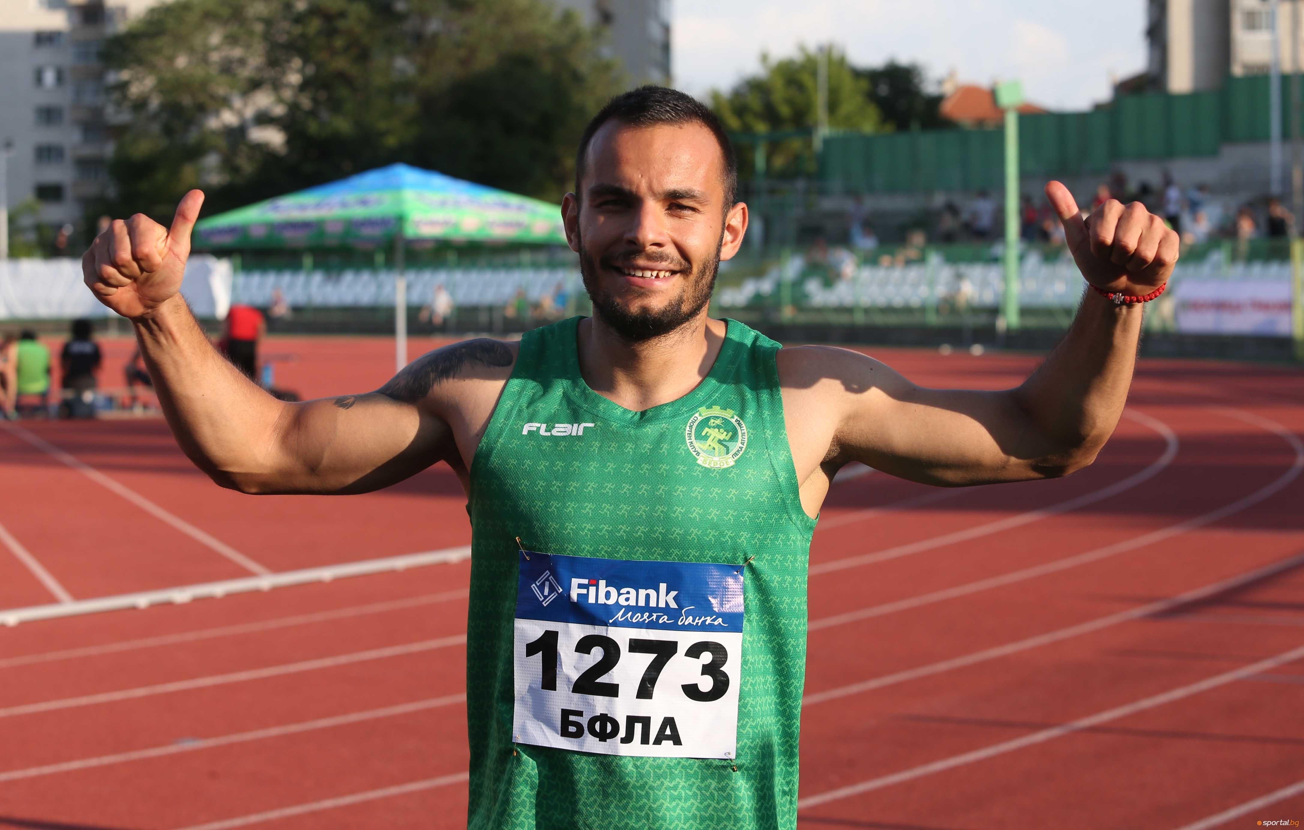 Денис Димитров спечели спринта на 100 метра на международния атлетически