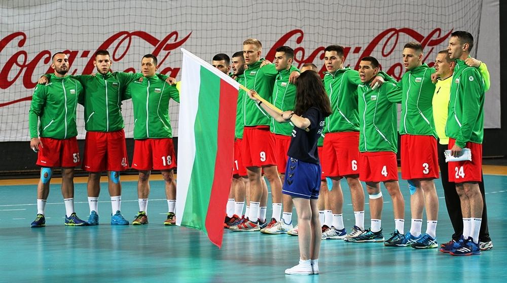 Националният отбор на България по хандбал допусна драматична загуба след