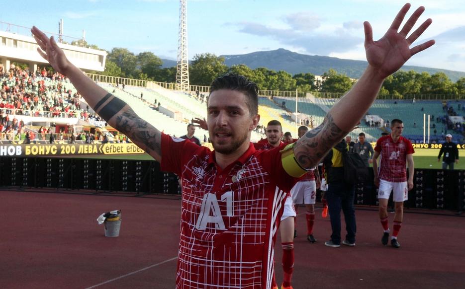 ЦСКА-София е поставен в Група 2 за жребия на първия