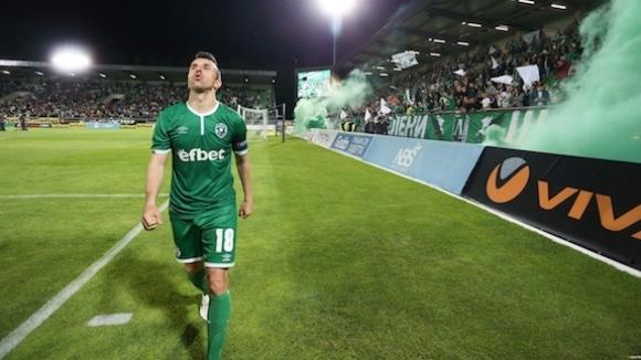 Лудогорец ще играе срещу унгарския шампион Ференцварош в първия предварителен