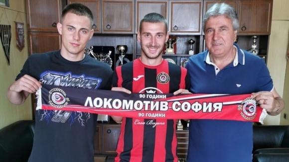 Отборът на Локомотив (София) продължава с ударната си селекция. В