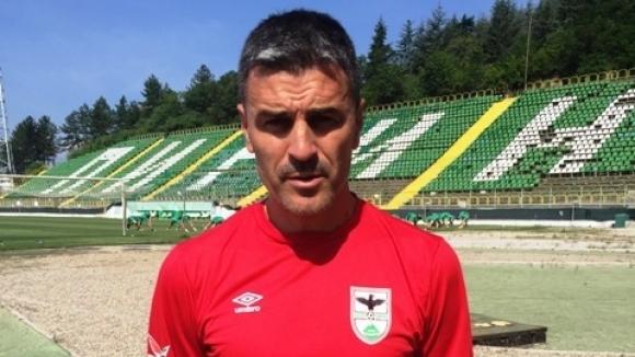 От днес начело на ОФК Пирин (Благоевград) застава Иво Тренчев.