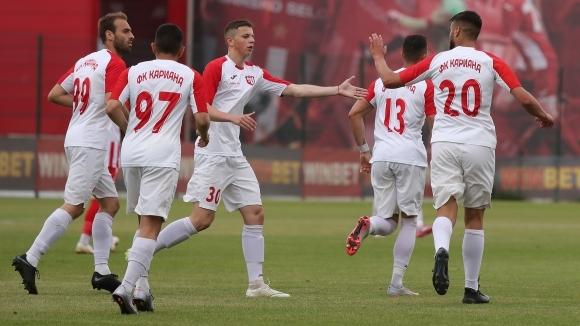 Албанският Теута победи Кариана (Ерден) с 1:0 в контролна среща,