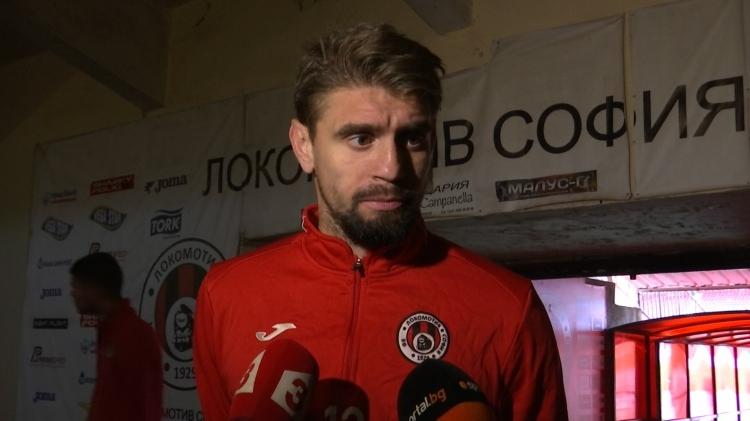 """Новият треньор в школата на """"Лъвчетата"""" Александър Бранеков е добре"""