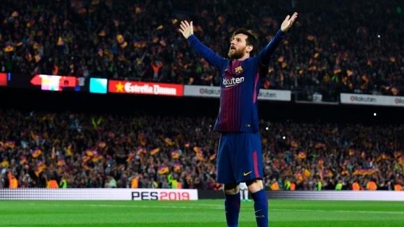 Бившият нападател на Бразилия и Барселона Роналдиньо не пропусна да