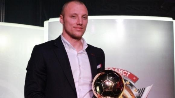 Футболист №1 за 2013 година Иван Иванов стигна до трета