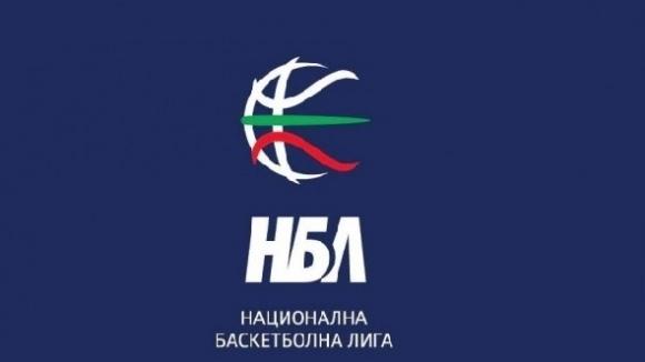Националната баскетболна лига (НБЛ) ще запази настоящия си формат. Това