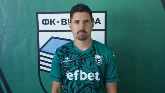 Отборът на Витоша (Бистрица) привлече в редиците си Мартин Станкев.