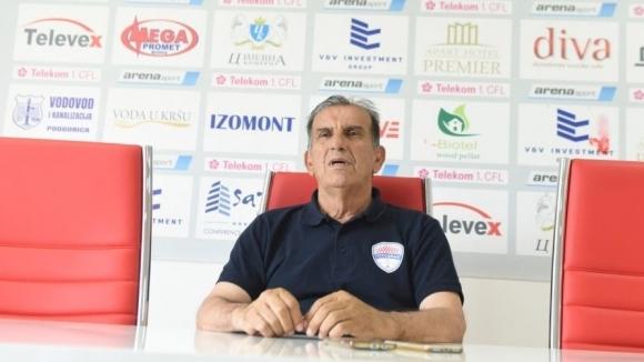 Треньорът на ОФК Титоград Драголюб Джуретич изрази огромния си респект