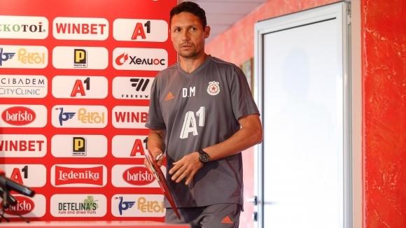 Наставникът на ЦСКА-София Добри Митов заяви преди утрешното домакинство на