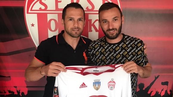 Радослав Димитров вече е футболист на Сепси, съобщиха от румънския