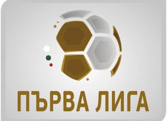 Първа лига ще е с нов генерален спонсор и ново