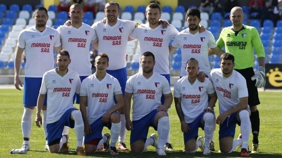 Марек записа загуба с 0:1 от отбора на Рилски спортист