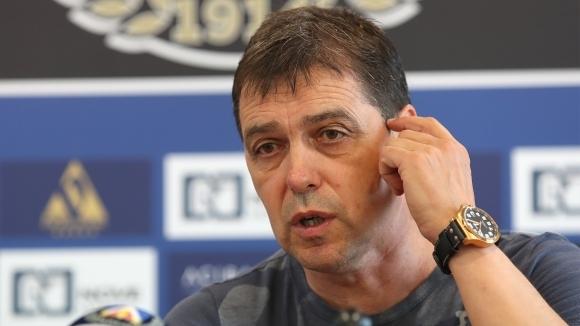 Старши треньорът на Левски Петър Хубчев ще даде пресконференция в