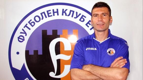 Нападателят Тодор Колев ще помага на дублиращия отбор на Етър