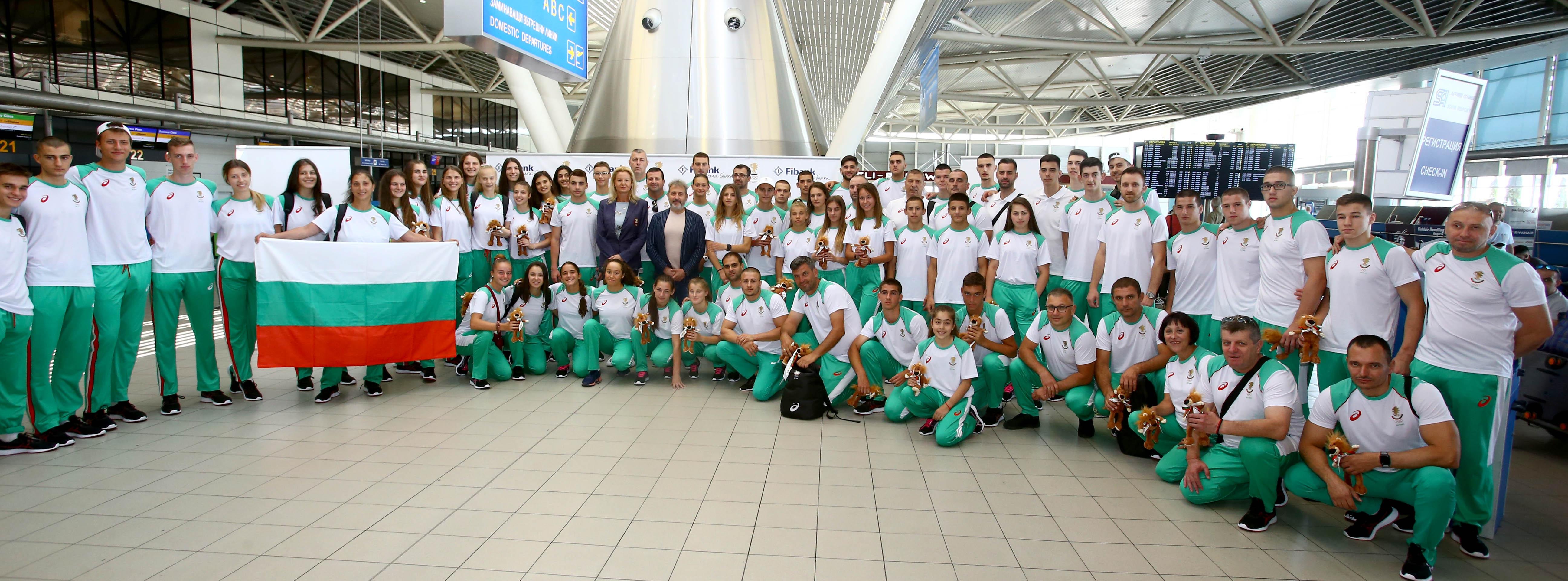 С националния трибагреник и лъвче-талисман за успех заминаха българските участници