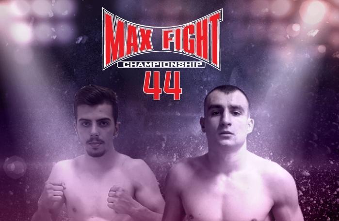 Един от мачовете от файт картата на Maxfight 44 ще