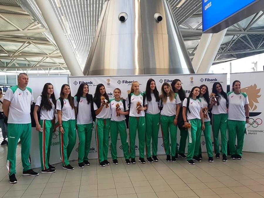 Националният отбор по волейбол на България за девойки до 18