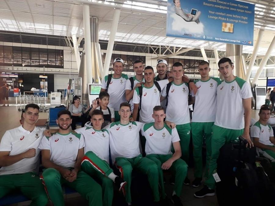 Националният отбор по волейбол на България за юноши до 19
