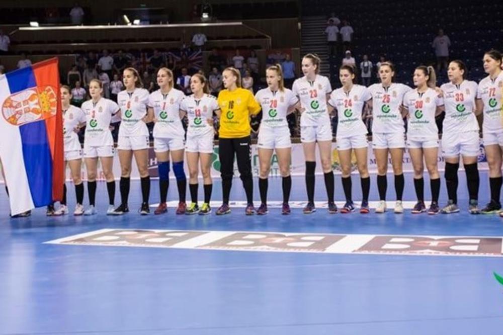 Сърбия спечели титлата в дивизия 2 на Европейското първенство по