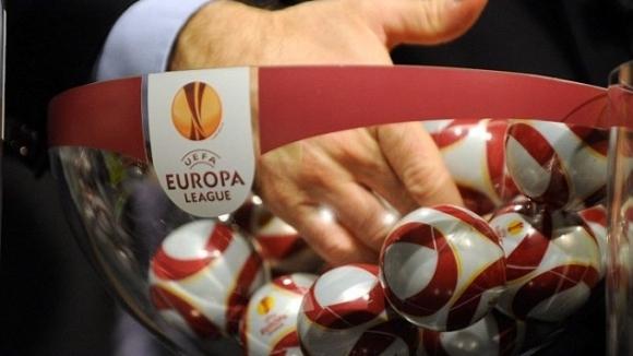Днес е жребият за третия предварителен кръг на Лига Европа.