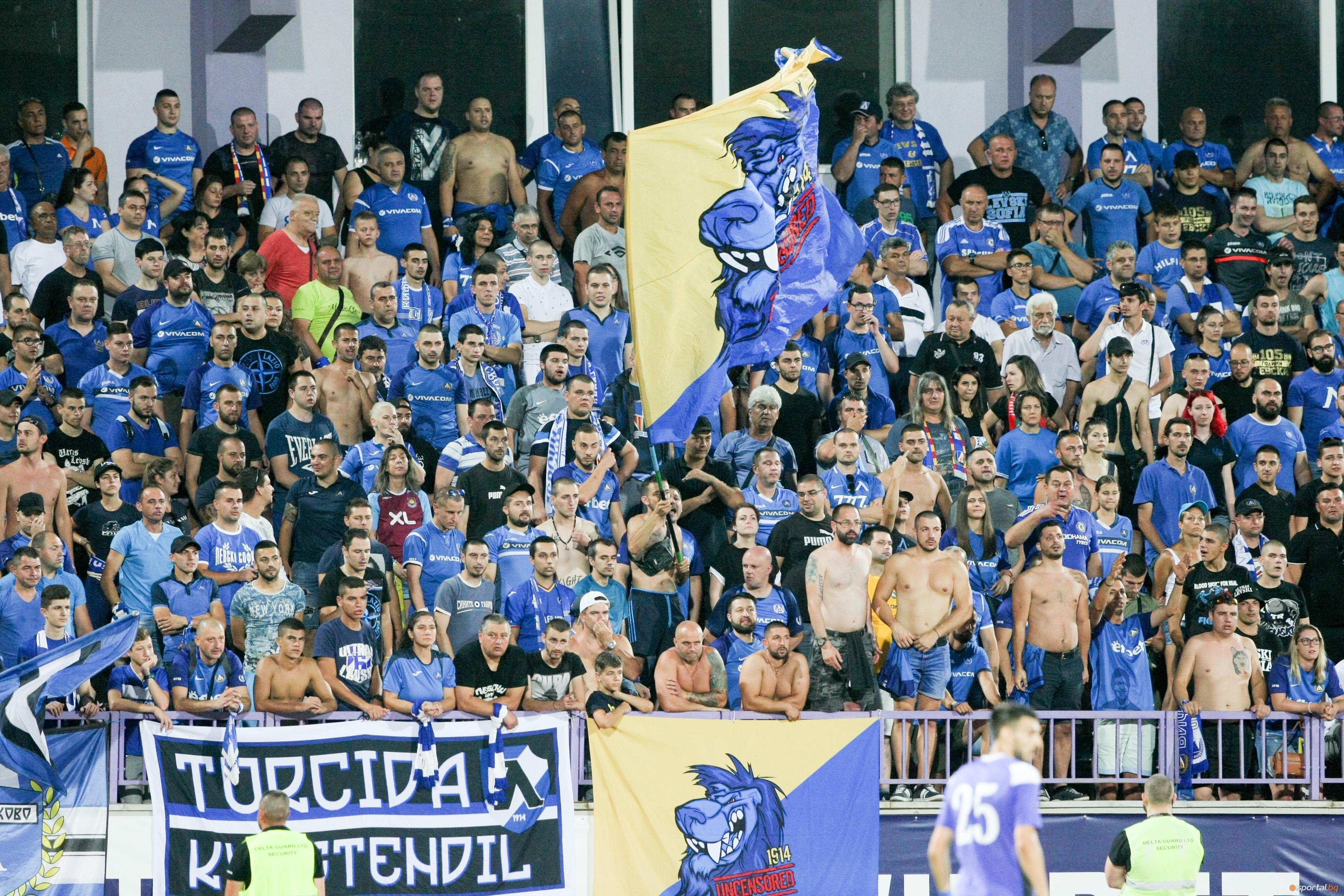 Ръководството на Левски призова феновете да подкрепят отбора без прояви
