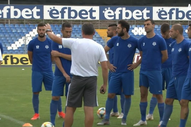 Футболистите на Арда се подготвят на пълни обороти преди съботната