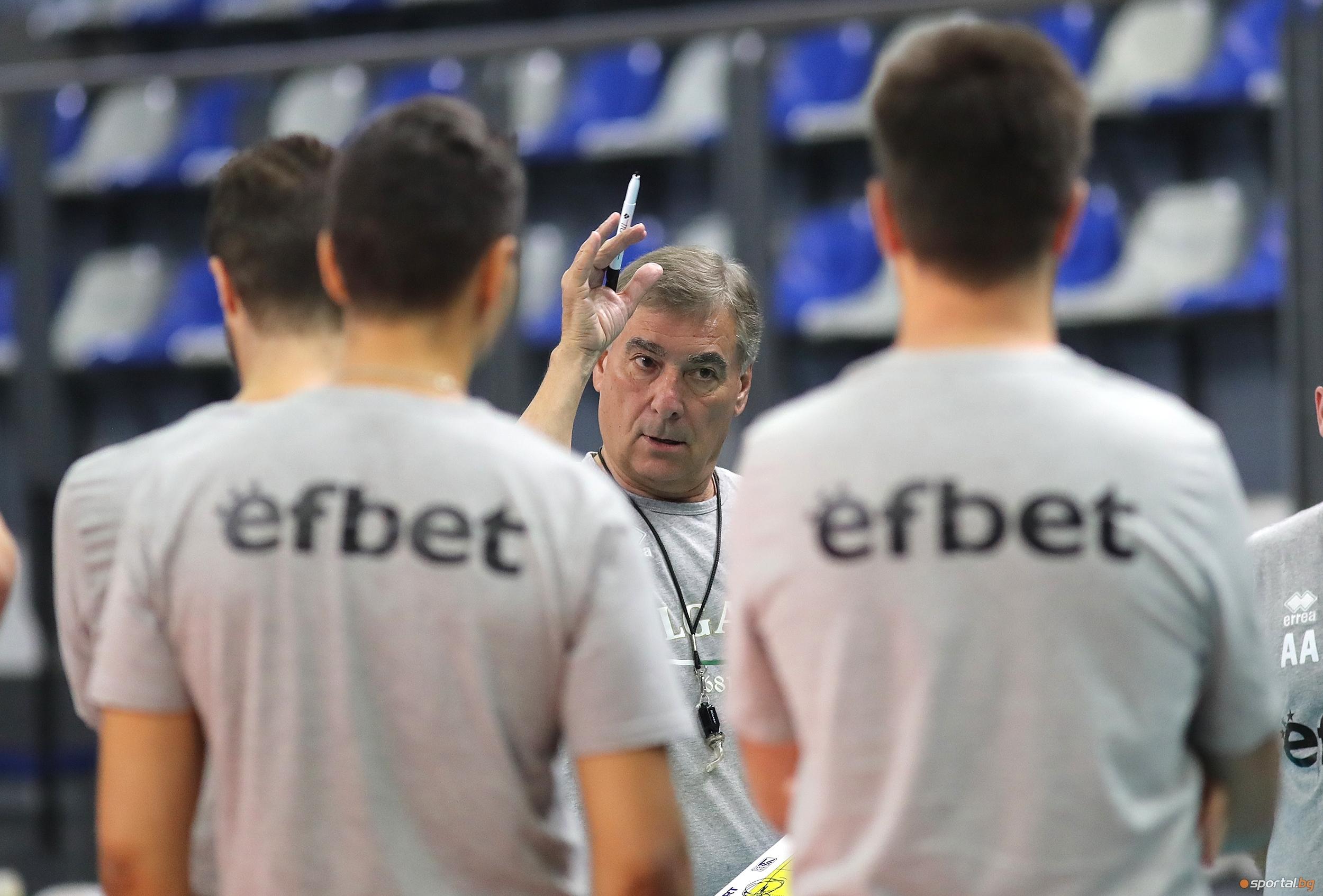 Мъжкият национален отбор направи първа тренировка в Белград, където ще