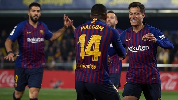 Ръководството на Барселона планира да спечели през летния трансферен прозорец