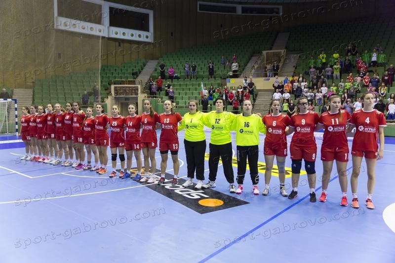 Националният отбор на България по хандбал за девойки до 17