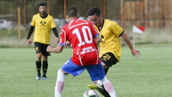 Отборът на Миньор (Перник) стартира с труден успех с 1:0