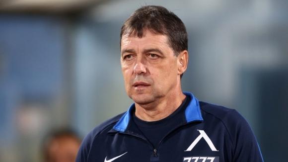 Наставникът на Левски Петър Хубчев определи днешния успех с 2:0