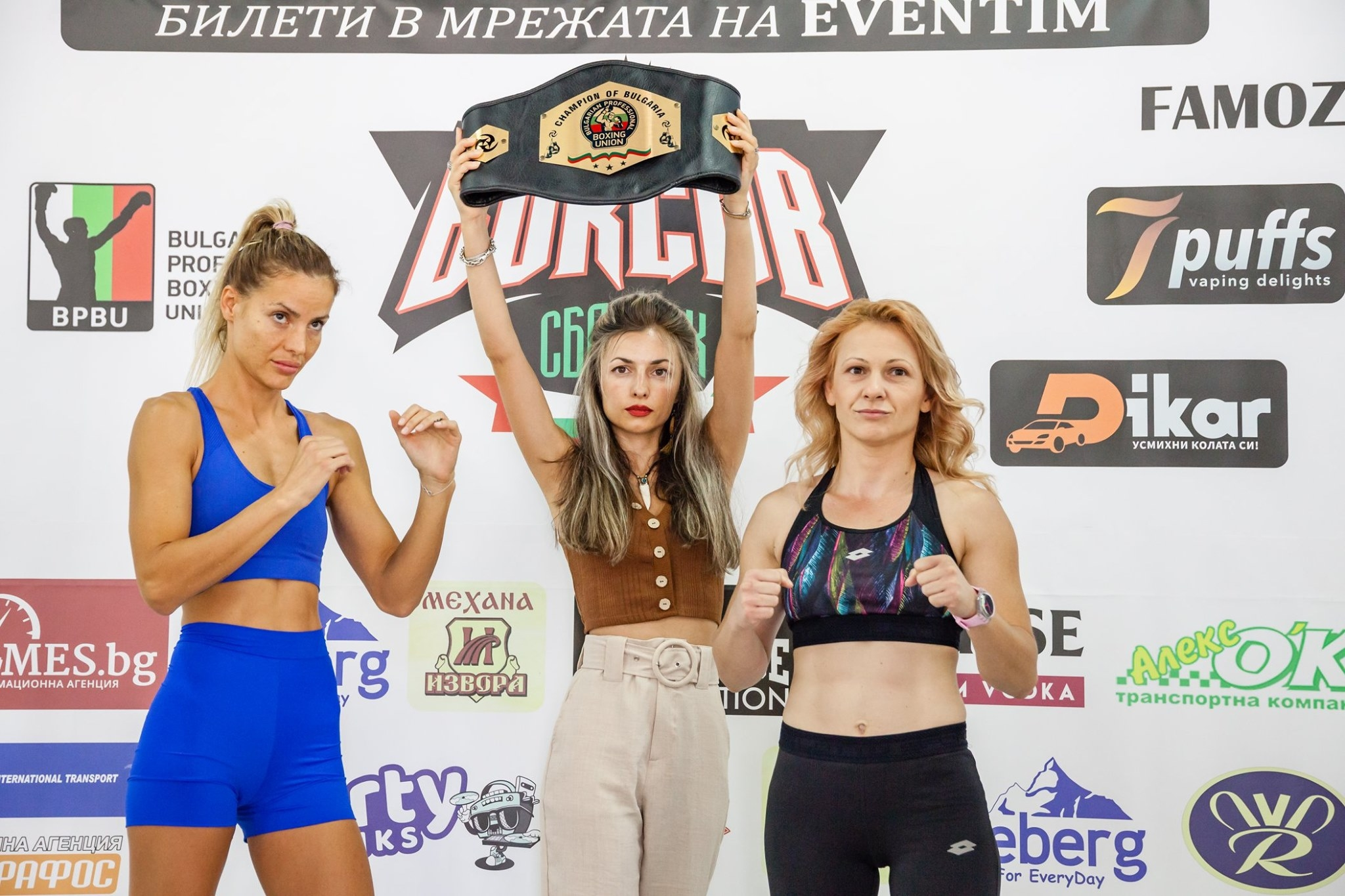 Иванка Иванова – Лъвицата беше с килограм и половина по-лека