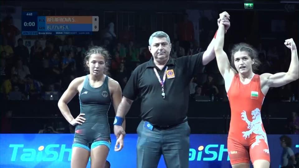 Сезен Белберова донесе първи медал за България от Световното по