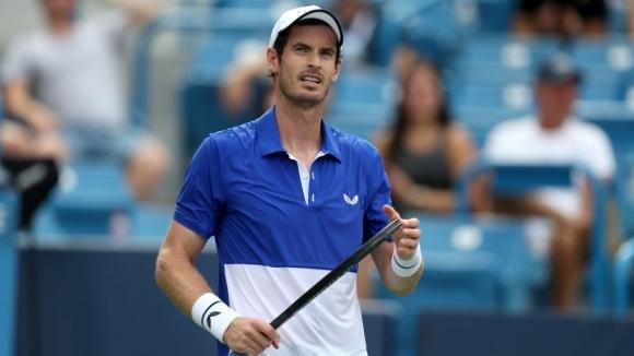 Бившият номер 1 в световната ранглиста по тенис Анди Мъри
