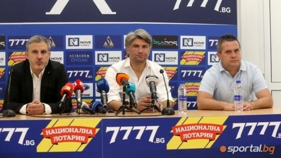 Спортният директор на Левски Ивайло Петков започва работа по зимната