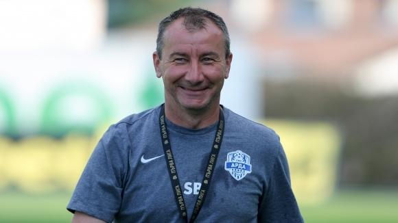 Старши треньорът на Арда (Кърджали) Стамен Белчев сподели първите си
