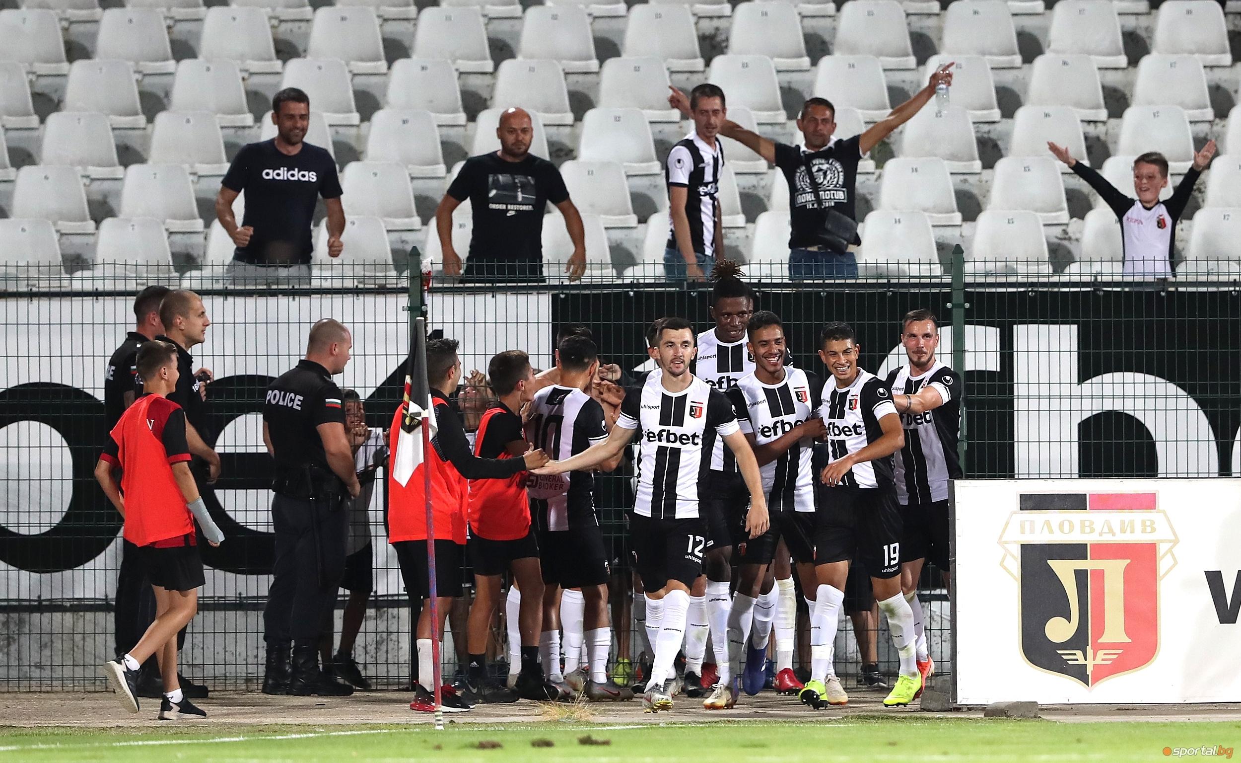 Локомотив Пловдив отпадна от Лига Европа и се завръща в