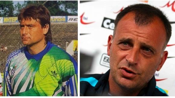 """Днес двама бивши футболисти на """"Левски"""" празнуват рожден ден. Вратарят"""