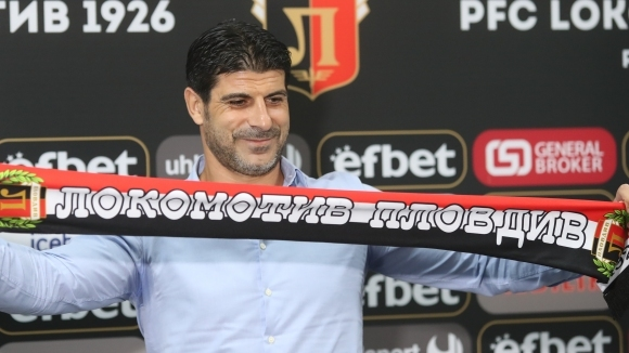 Локомотив (Пловдив) представи Георги Иванов-Гонзо като новия спортен директор на