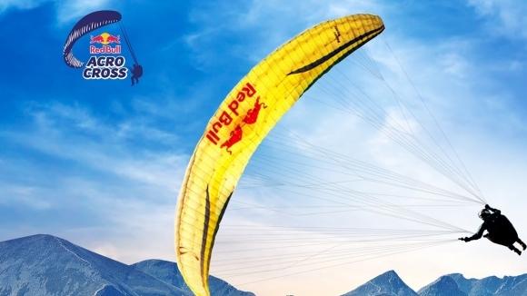 Снимка: По-малко от месец ни дели от първото издание на уникалното по рода си състезание Red Bull Acro Cross
