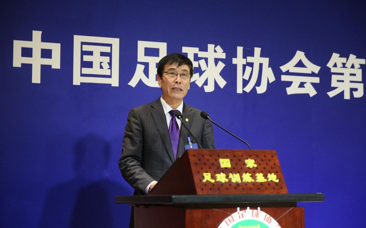 Сюйюан Чън беше избран за президент на Китайската футболна асоциация