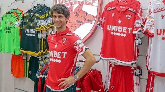 Италианският плеймейкър Диего Фабрини се раздели официално с ЦСКА-София.