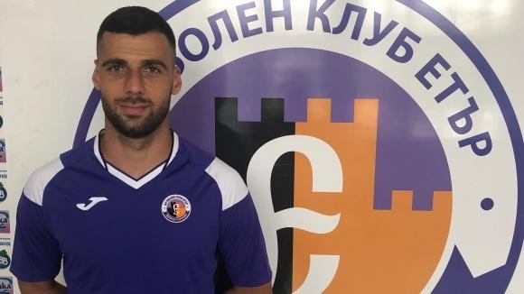 Нападателят Ивайло Димитров се завръща на стадион