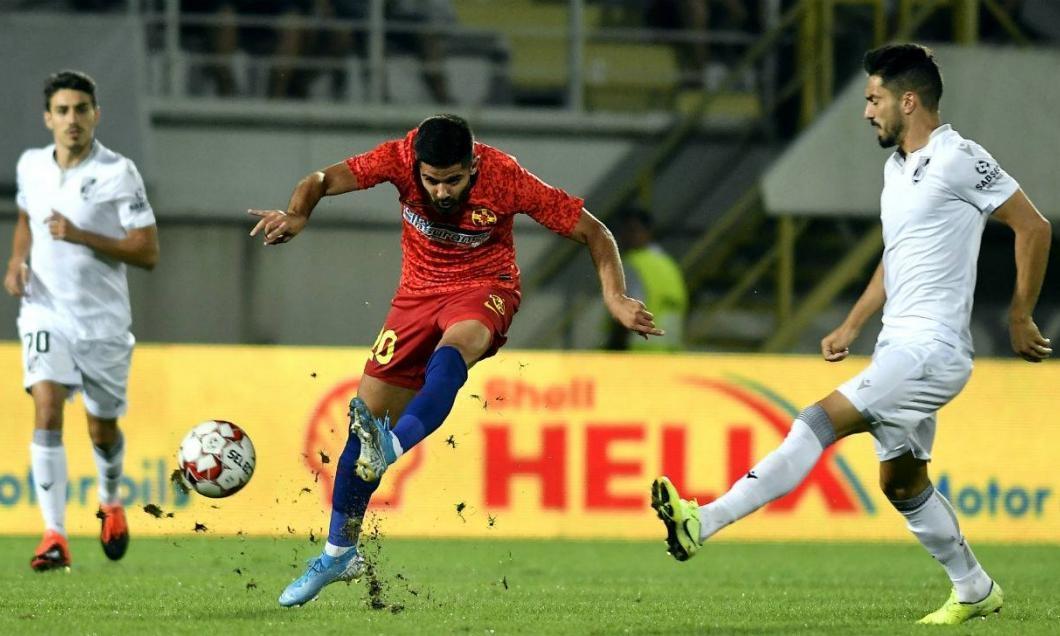 ФКСБ не успя да победи Витория Гимараеш, като двата отбора