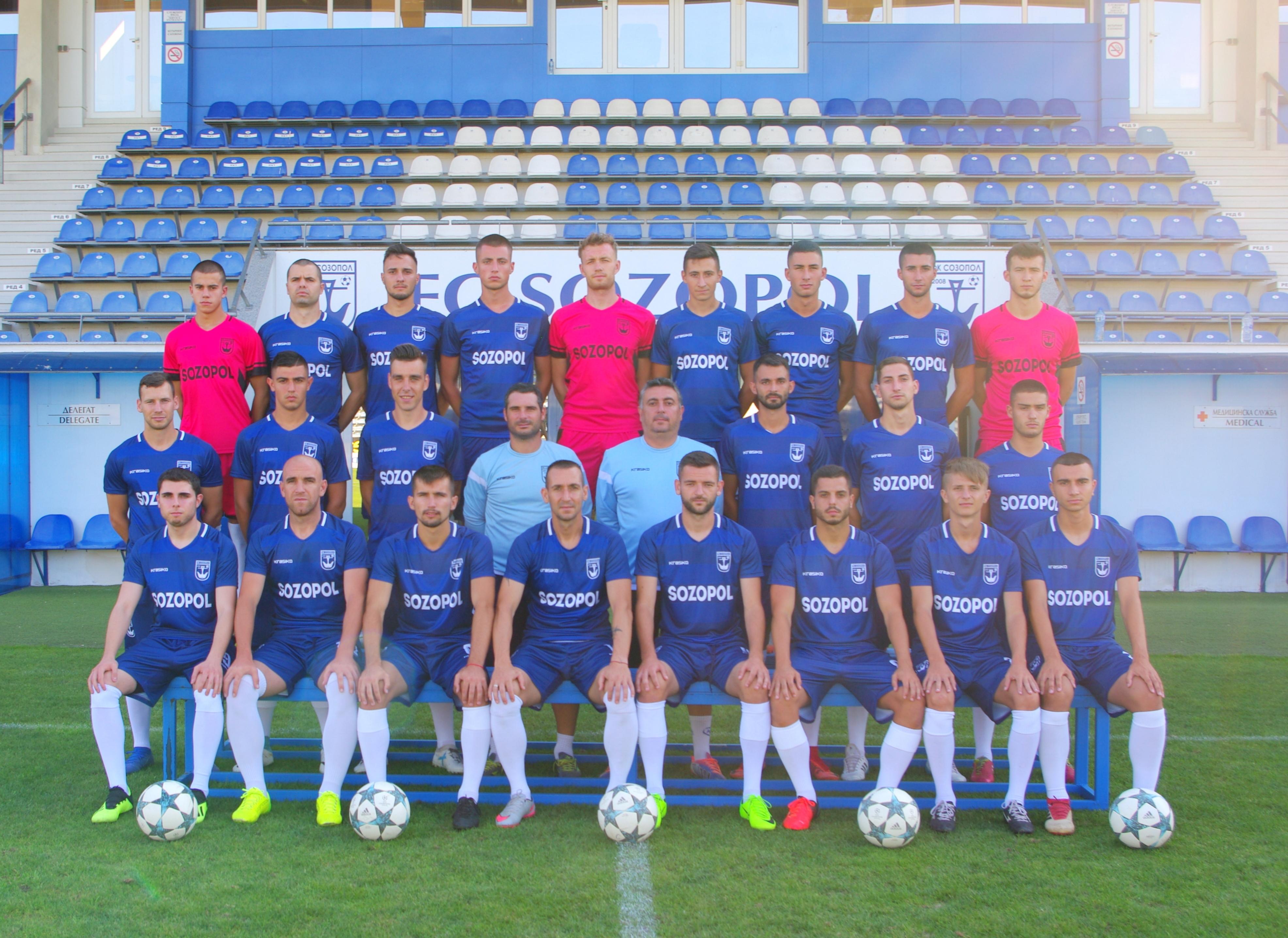 Отборът на Созопол продължава напред за Купата на България след