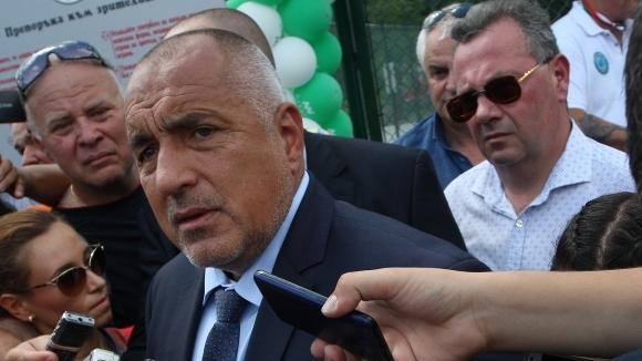 Премиерът на България Бойко Борисов посети